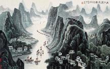漓江胜境图